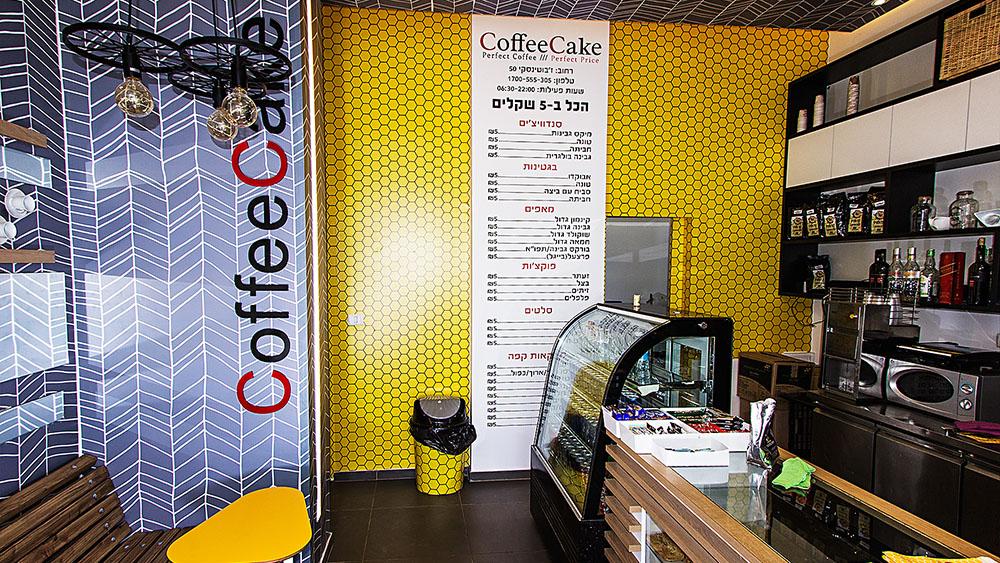 עיצוב בתי קפה | עיצוב פנים לעסק חדש